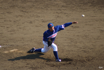 Higashino