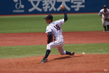 Funahasama