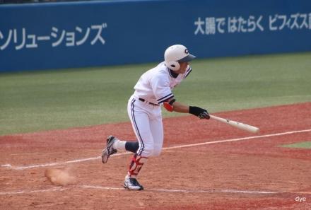 Isobata
