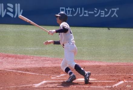 Kitamoto