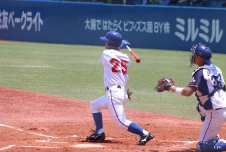 Murakami_3