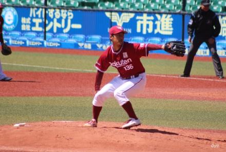 Norimoto-y