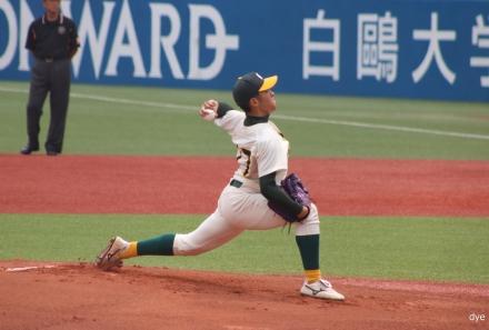 Sato-s
