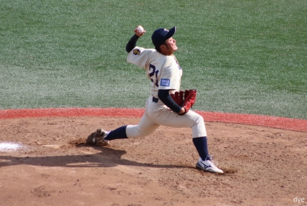 Watanabe-y