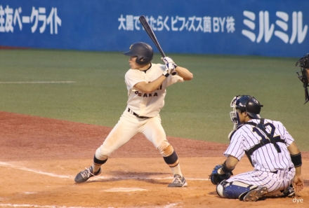 Yuguchi